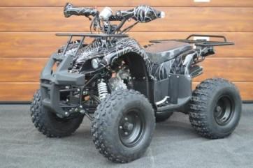 ATV-R8N-BS